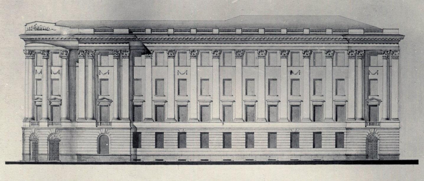 Нереализованный проект здания Дом связи